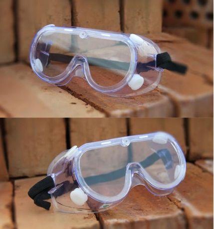 Очки защитные с клапаном!