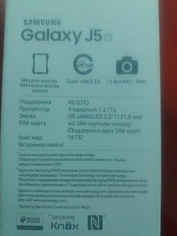 СамсунгG516 смартфон