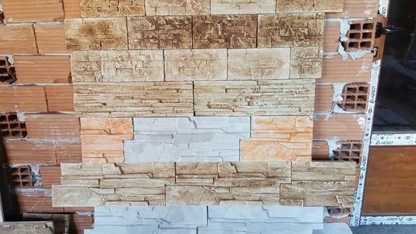 Декоративни камъни от бетон и гипс