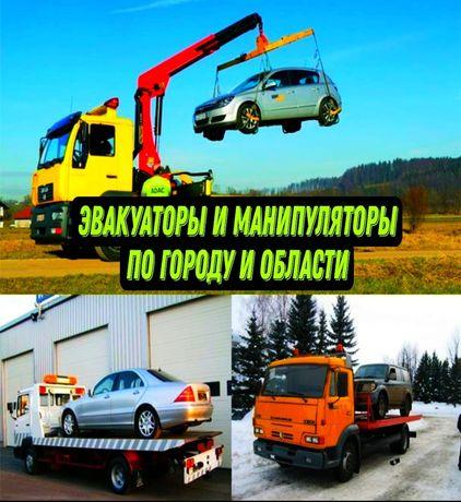 Алматы и область эвакуаторы манипуляторы по городу быстро и недорого!