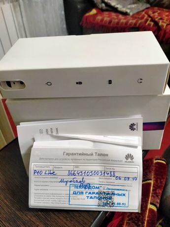 Продается Huawei P10 lite модель:WAS-LX1