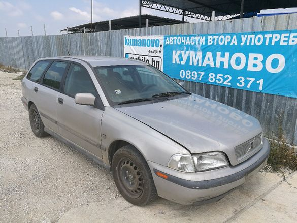 Продавам Volvo V40 1.9 TDI на части