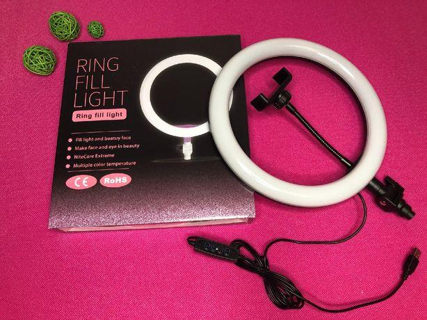 Кольцевая лампа 26см ring fill light