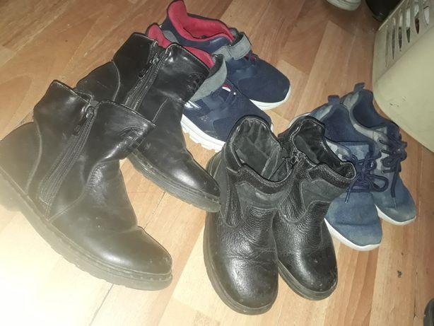 Сопаги батинки бу