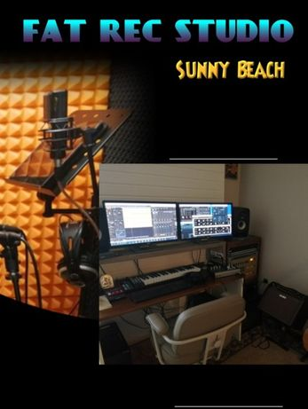 Звукозаписно студио (Бургас-Слънчев бряг)