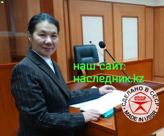 Адвокат. Юрист. Математик. Самая лучшая команда юристов Казахстана!M&S