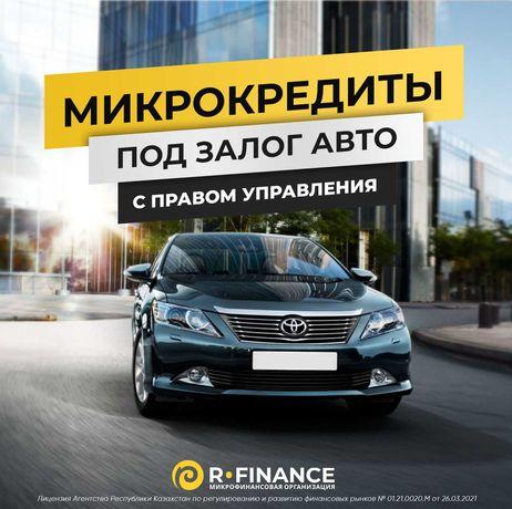 Деньги под залог автомобиля / Семей (Ранее: автоломбард)