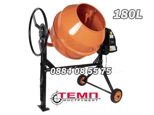Бетонобъркачка 180л, 1000W, ТЕМП HCM600 TEMP с чугунено зъбно колело