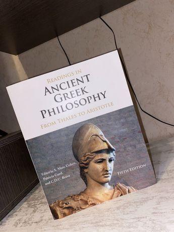 Учебник по Философия- Англисйки език