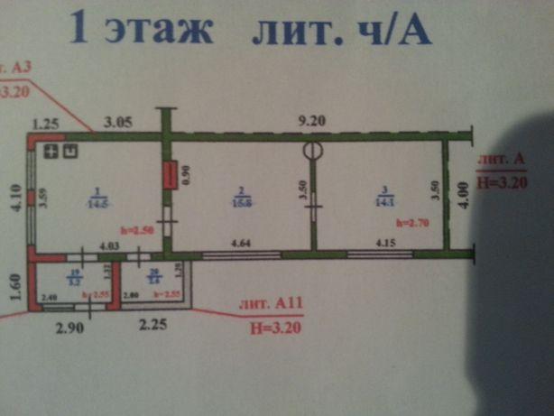 Продам благоустроенный 2х комнатный дом 50,2м2. Турксибский р-н Алматы