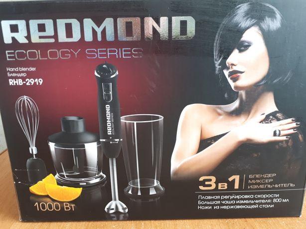 Блендер REDMOND RHB-2919