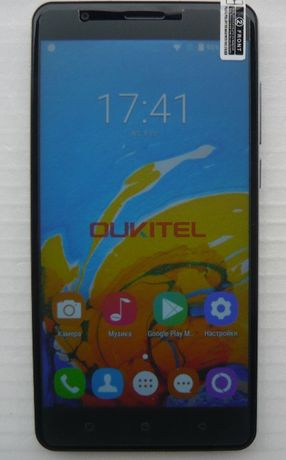 Смартфон Oukitel U16 Max, Nubia M2 Lite