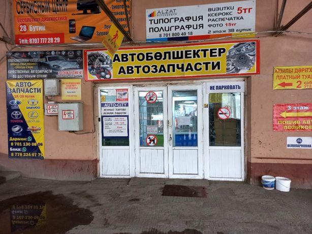 Сдам бутики в Тц AUTO SITI  ул К.Сатпаева 29