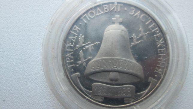 Moneda comem.200000 de Carbovanet 1996