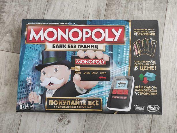 "Монополия ""Банк без границ"""