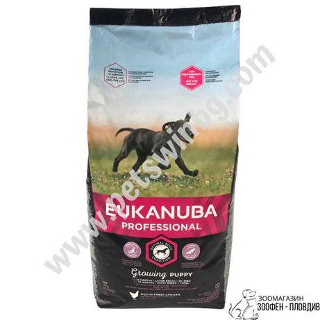 Eukanuba Growing Puppy Large Breeds 18кг-Храна за Кучета - Едри Породи