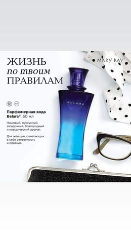 """Belara""MaryKay парфюмерная вода"