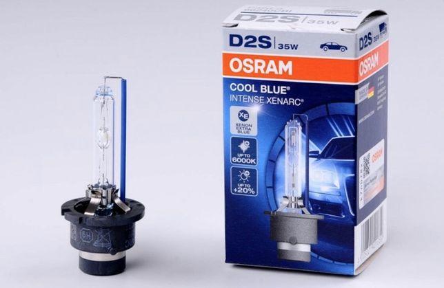 Bec Xenon D2S 35W Osram
