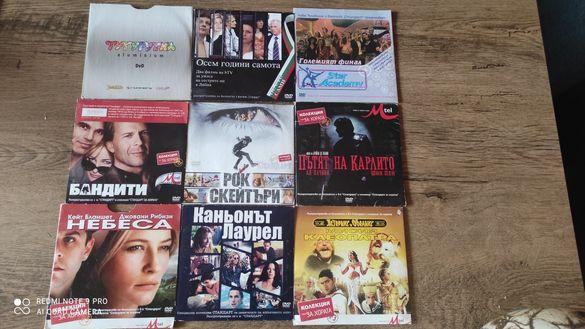 DVD дискове, БГ филми, документални, скечове