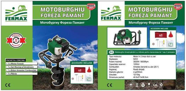 Motoburghiu Foreza Pamant FERMAX 4,7 CP + Burghiu -200mm Garantie