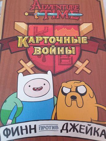"""Настольная игра """"Карточный войны"""""""
