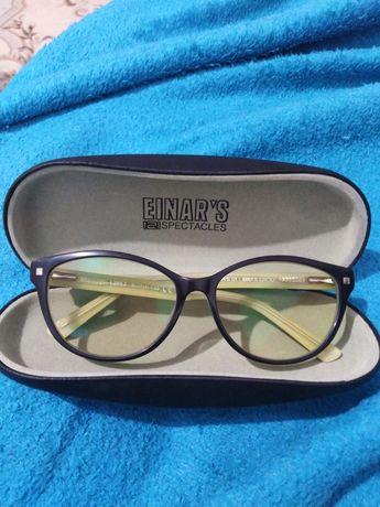 Ochelari de vedere - 0,5(ochi drept), - 0,25(ochi stâng)