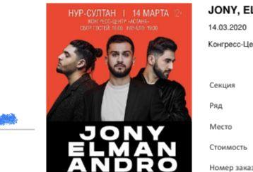 Билет на концерт Джони , 27 сентября Нур-Султан