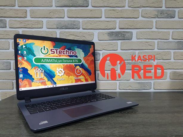 Ноутбук ASUS X507M Celeron ОЗУ 4GB Рассрочка KASPI RED!Гарантия год!