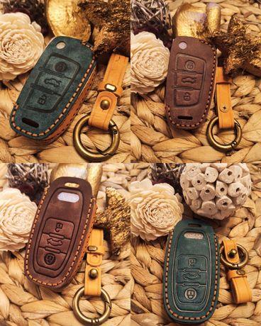 Кожен калъф за ключ Audi A1 A3 A4 A5 A6 A7 A8 Q3 Q5 Q7 S3 S4 S5 S6 S7