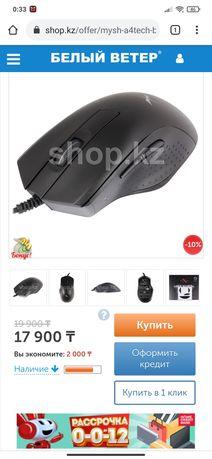 игровая мышь Bloody x5pro