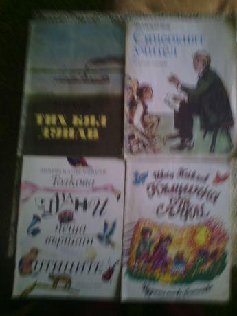 Детски книги от 3 до 10 лева