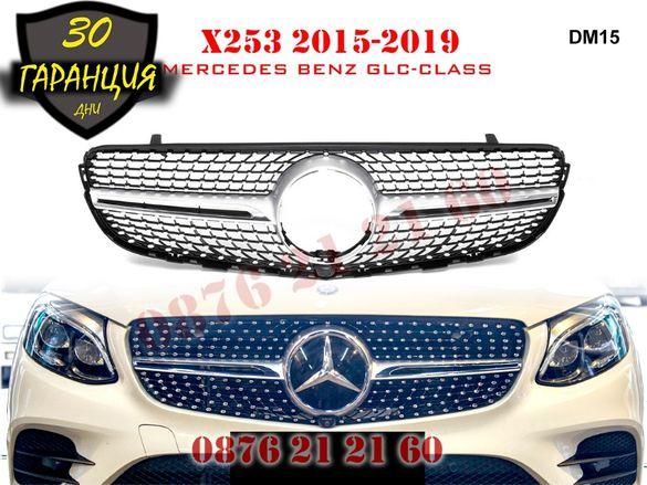 Предна Решетка Диамант Mercedes GLC X253 Мерцедес ГЛЦ Х253 15-19г. AMG