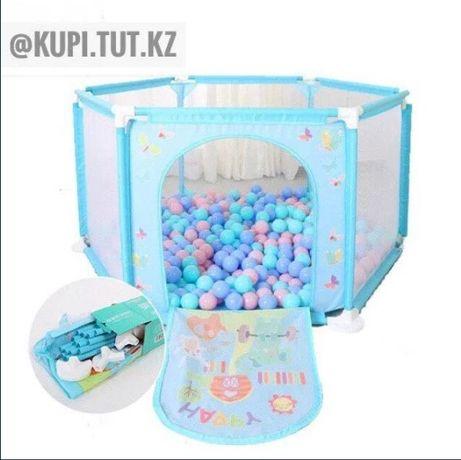 Детский манеж бассейн с 50 шарами [ALA]