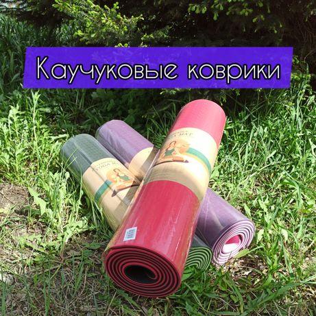 Коврики каучуковые для йоги и фитнеса