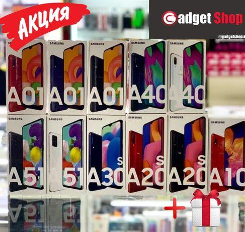 Новые Samsung, Redmi телефоны Акция!