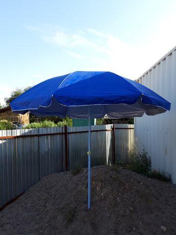 Продам зонтик большое