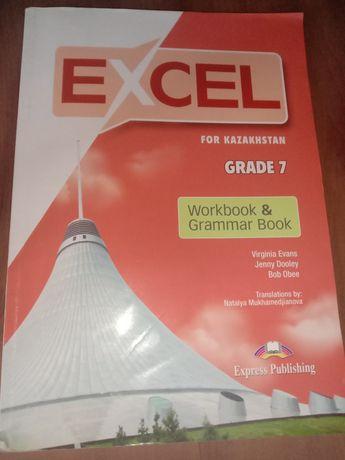 Продам Учебник 7 класс