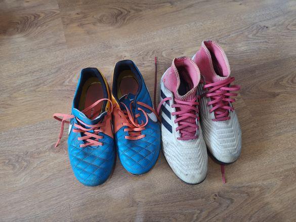 Футболни обувки  найк пума адидас