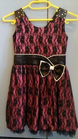 Официална рокличка