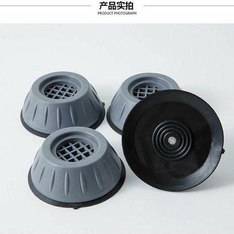 Подножки для стиральной машины