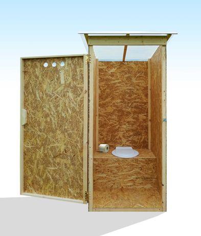 Toaleta / WC de gradina / curte - Se livreaza in tara