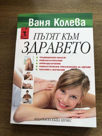 Комплект книги