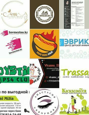 Дизайн логотипов, визиток, вывесок, баннеров
