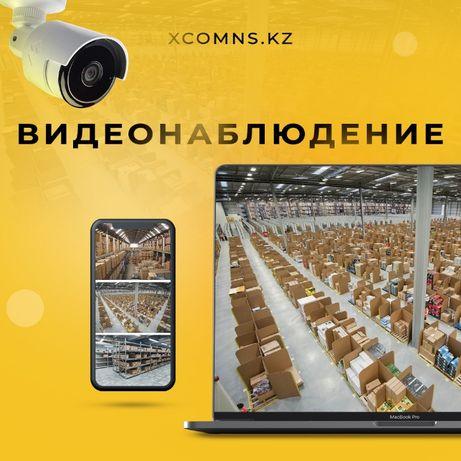 Продажа,установка системы видеонаблюдения!!! РАССРОЧКА!!!
