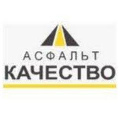 АСФAЛЬTИPOВAНИЕ Алматы и области