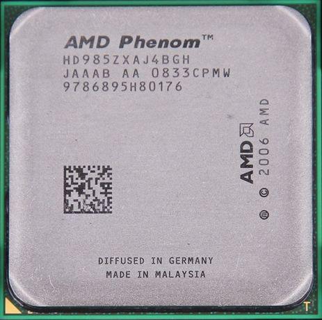 AMD Phenom X4 9850 Black Edition /2.5GHz/
