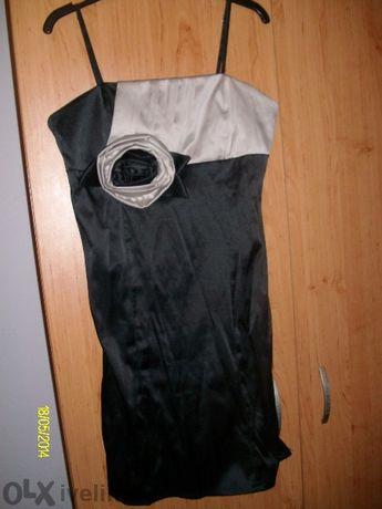Официална рокля-размер S.