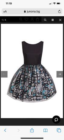 Нова рокля Junona