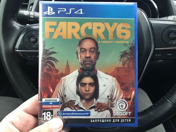 Far cry 6 (новый диск в упаковке)
