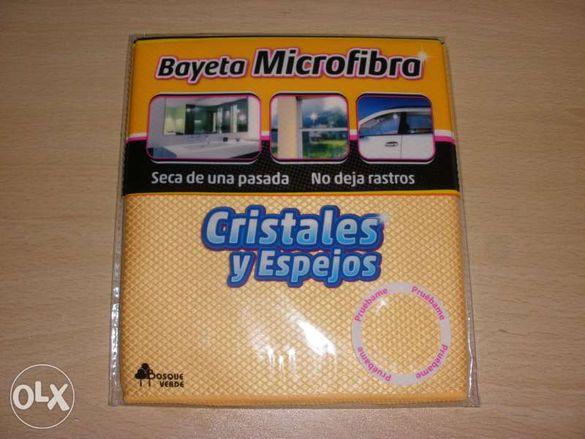 Испанска кърпа за стъкла,100% микрофибър!